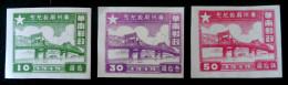 COMMEMORATION DE LA LIBERATION DE CANTON 1949 - NEUFS SG NON-DENTELES - YT 1 + 3/4 - MI 14 + 16/17 - Zuid-China 1949-50