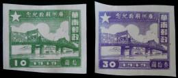 COMMEMORATION DE LA LIBERATION DE CANTON 1949 - NEUFS SG NON-DENTELES - YT 1 + 3 - MI 14 + 16 - VARIETE DE COULEURS - Chine Du Sud 1949-50