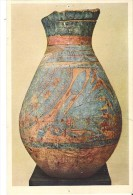 Painted Vase  Tell-El-Amarna  Wilbour Collection, Brooklyn Museum, Brooklyn Institute Of Arts And Sciences - Articles Of Virtu