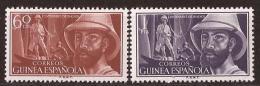 GUI342-L4156TAN.Guinee,GUINE A ESPAÑOLA.CENTENARIO DEL Explorador Iradier.1955. (Ed 342/3**) Sin Charnela.LUJO - 1951-60 Nuevos & Fijasellos