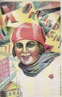 RUSSIA PROPAGANDA  USSR Modern KONSTRUKTYVYZM AVANHARD - Russia