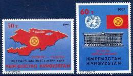 KYRGYZSTAN 1993 Anniversaries Set Of 2 MNH / ** - Kyrgyzstan