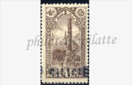 -Cilicie  11* - Cilicie (1919-1921)