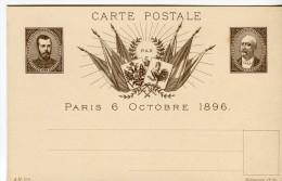 PARIS 6 OCTOBRE 1896  -  RENCONTRE FRANCO-RUSSE  -  CARTE POSTALE SUR LE RECTO ET VERSO BLANC  -  TRÉS RARE - France