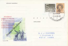 Nederland - Eerste Stempeldag Filatelieloket - Gorredijk - 29 September 1989 - Geuzendam 363 - Postal History