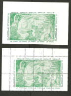 O) 1974 PHILIPPINES, 25TH ANNIVERSARY ORTHOPEDIC ASSOCIATION, IMPERFORATE, PERFORTE, MNH- - Philippines