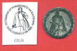 S25 / FDS - SEAL - 22.04.1985 SOFIA - 115th ANNIVERSARY OF Vladimir LENIN LENINE -  Bulgaria Bulgarie Bulgarien - FDC