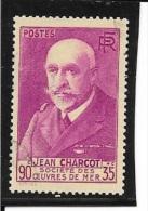 N° 377 A  FRANCE - Société Des Oeuvres De Mer -  1938 / 1939 - Oblitérés