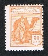 Ed. 8 Dromedarios Sahara 50 Cts. Nuevo Char. - Sahara Español