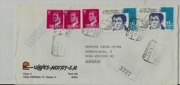 =  ES CV  1985 IBIZA - 1931-Aujourd'hui: II. République - ....Juan Carlos I