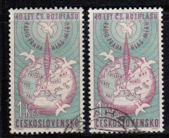 Czechoslovakia Scott #1177 1k Globe Inscribed Peace Variety: Vertical Line Below Beak Of Left Dove  POFIS #1312 DV 23/1 - Errors, Freaks & Oddities (EFO)
