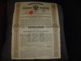 """Russie Russia""""Obligation De 125 Roubles Chemins De Fer Russes""""Tsarskoé-Sélo 1880 Bords Usés - Russie"""