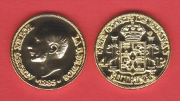 PHILIPPINES  (Spanish Colony-King Alfonso XII) 4 PESOS  1.885  ORO/GOLD  KM#151  SC/UNC  T-DL-10.832 COPY  Uk - Philippines