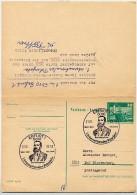 POLARJAHR  CARL V. WEYPRECHT Erfurt 1982 Auf DDR P81 Postkarte Mit Antwort - Polarforscher & Promis