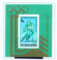 BULGARIA  -  1979  Winter Olympic Games  Miniature Sheet  Unmounted Mint - Bulgaria