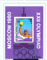 BULGARIA  -  1979  Olympic Games  Miniature Sheet  Unmounted Mint - Bulgaria