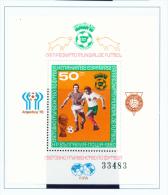 BULGARIA  -  1979  Football World Cup  Miniature Sheet  Unmounted Mint - Bulgaria