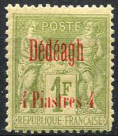 DEDEAGH 1899 - Yv.8 (Mi.6, Sc.7) MH (VF) - Dédéagh (1893-1914)