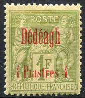 DEDEAGH 1899 - Yv.8 (Mi.6, Sc.7) MH (VF) - Dedeagh (1893-1914)