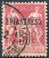 LEVANT 1890 - Yv.6 (Mi.5 I, Sc.3a) Used (perfect) VF - Levant (1885-1946)