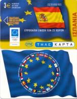 GREECE PHONECARD EUROPEAN UNION FLAG SPAIN  ,X1767- 90000pcs-4/04-USED - Greece
