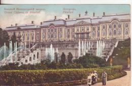 441-Peterhof-Russia-URSS-v.1918 Da Catania-Sicilia X Frascati-Roma - Russie