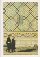 Samarkand. La Madrasa. - Ouzbékistan