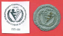S56 / FDS - SEAL - 30.12.1985 SOFIA - INTERNATIONAL YEAR OF DISABLED -  Bulgaria Bulgarie Bulgarien Bulgarije - FDC