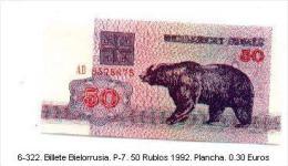 6-322. Billete Bielorrusia. P-7. 50 Rublos 1992 - Belarus
