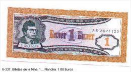 6-337. Billete De La Mina. 1 - Billetes