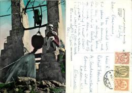 Arab Well, Cyrenaica, Libya Postcard Posted 1958 Nice Stamp - Libya