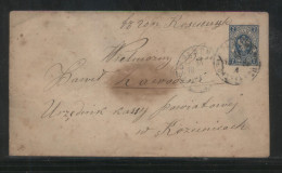 POLAND AUSTRIAN PARTITION ZONE 1904 POSTCARD INTRA RZESZOW - ....-1919 Gouvernement Provisoire