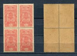 PORTUGUESE INDIA * 1931 * BLOCK OF 4 * ST. FRANCIS XAVIER - Portuguese India