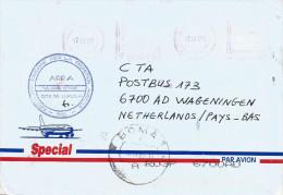 RDC DRC Congo Zaire 2008 Boma 1 Code Letter F Meter Franking Frama A30 Cover - Democratische Republiek Congo (1997 - ...)