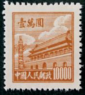 TIEN-AN-MEN 1950 - TYPOGRAPHIE - NEUF ** SG - YT 842 - MI 20 - Unused Stamps