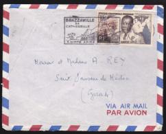 A.E.F. - Sur Lettre Dallay P.A. N° 61 Obl 1956 - A.E.F. (1936-1958)
