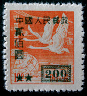 CYGNES SAUVAGES SURCHARGES 1950 - NEUF SG - YT 854 - MI 52 - 1949 - ... People's Republic