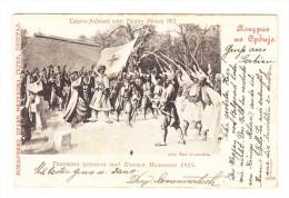 """1896 Serbien 5 Pa Und Nachporto Italien10 C Auf AK """"Takovo-Aufstand Und Fürsten Milosch 1815 - Serbie"""