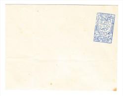 """1913 - Thrace """"Autonom. Regierung"""" Ganzsachen Brief 1 Pia   (Ex. S. Kuyas Sammlung) - Grèce"""