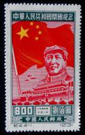 MAO TSE-TOUNG ET DRAPEAU ETOILE 1950 - NEUF SG - YT 849 - MI 31 II - 1949 - ... People's Republic