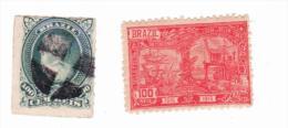 Timbre Brésil Bellem 1916 - Brazil