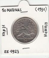 50 Matonas Ethiopia 1931 Spl ++ - Other - Africa