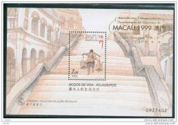Bloc De China Chine : (49) 1999 Macau Macao - Le Porteur D´eau SG MS1100** (Surchargé Amitié Portugais Chinois) - Andere