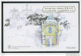 Bloc De China Chine : (52) 1998 Macau Macao - Passages SG MS1034**(Surchargé Amitié Portugais Chinois) - China