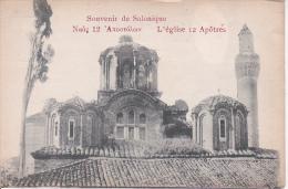 CPA Salonique - L'église De 12 Apôtres - 1916 (2109) - Griechenland