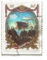 LATVIA  - 2011 Sailor, Seaman, Captain - War Craft - Ship  Used  (0) - Latvia