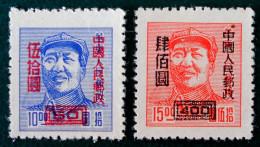 MAO TSE-TOUNG SURCHARGES 19560 - YT 874/75 - MI 92/93 - 1949 - ... People's Republic
