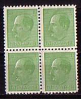 BULGARIA / BULGARIE - 1941- 45 - Roi Boris III - 1 Lv** Dent 10 1/4 - Bl De 4 - 1909-45 Kingdom