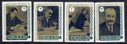GUINEA 1972 Georgi Dimitrov Birth Anniversary Set Of 4 MNH / **. - Guinea (1958-...)