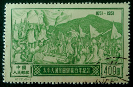 CENTENAIRE INSURECTION DE TAIPING 1951 - OBLITERE - YT 920 - MI 129 II - 1949 - ... People's Republic